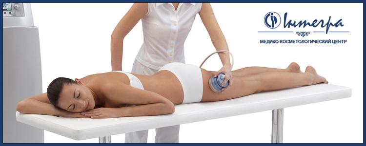 Уход за женским телом - какие процедуры бывают? 3